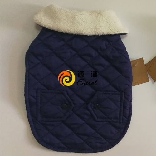 Quilted Pet Jacket